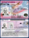 美国 新版工卡 样本