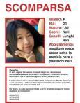 中国女留学生在意大利失联 已证实遇难