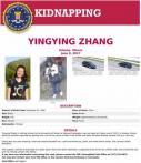 FBI将北大女硕士失踪案定性为绑架