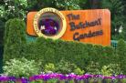 世界级花园 The Butchart Gardens 宝翠花园