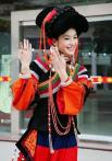彝族 云南 China