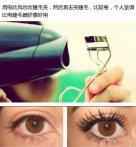 卷睫毛的方法