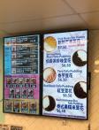 (温哥华) 豆品店 豆花店