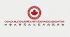 @ 加拿大多元文化艺术交流协会 文玩拍卖