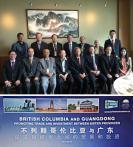 广东省海外交流协会卑诗省理事联谊会 广东省经贸代表处