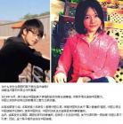 中国留学生在美掐死女友 逃回中国就地开审
