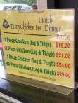 (温哥华) 炸鸡餐厅