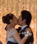 这「新娘之吻」有点生猛! 怎么吻才优雅养眼?