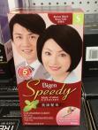 美源染发 T&T㊕ C$9.97