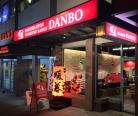 (温哥华) 日式拉面店 Ramen`