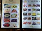►「上海」餐馆 去上海人喜欢吃的饭店