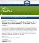 定春节为「法定假日」请愿 白宫网站作回应
