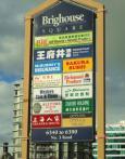 支持「中英双语招牌」 招牌许可的申请费