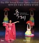 Explor Asian 韩国舞蹈节