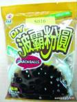 """""""黑珍珠""""少吃为妙"""