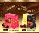 松露巧克力 T&T㊕ C$11.88/2盒