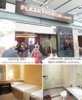 温哥华国际机场航站楼 ✈ 付费候机室 有吃可睡