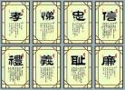 海外「汉语水平考试」HSK