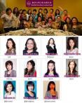 @ 加拿大(温)华人妇女联合会