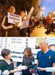 温哥华多伦多有民众声援 香港佔中行动
