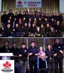 (温哥华) 加拿大华人建筑装修协会