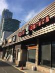 温哥华「华韩裔开的」日式包肥店