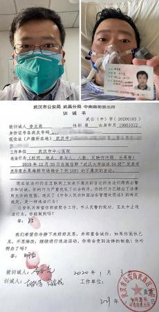 ✿ 签过 「训戒书」的李文亮医生去世了
