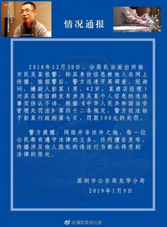 """""""花总""""曝光卫生乱象的上海7家五星级酒店 只罚2000元"""