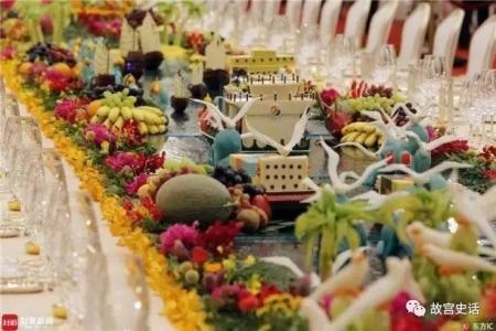 「一带一路」欢迎宴会