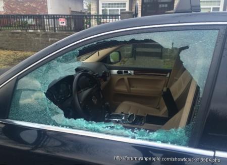 (温哥华) 车窗被砸了 去哪里换玻璃价钱比较公道?