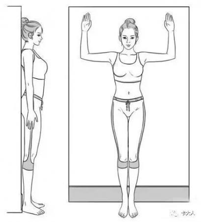 ✌ 在家健身 靠墙站 调整仪态