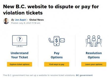 BC省府设立一个全新网站 违章罚单网上解决