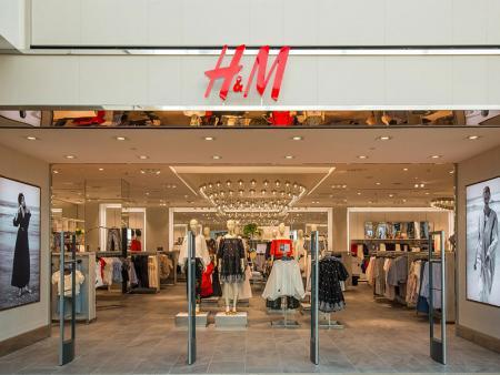 H&M抵制新疆产品 背后下很大的棋吗?
