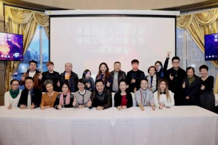 (温哥华)华人联合总会青少年委员会