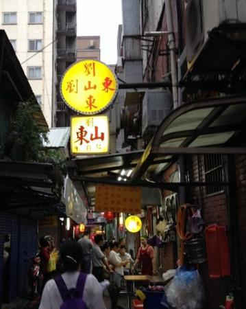 台北小吃店 刘山东红烧牛肉面