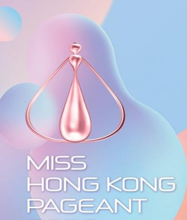 ❣ 2020香港小姐竞选决赛