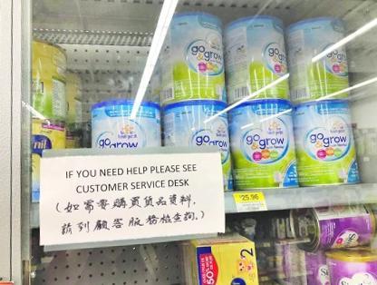 「婴儿奶粉」被贼惦记 温哥华多个超市上锁应对