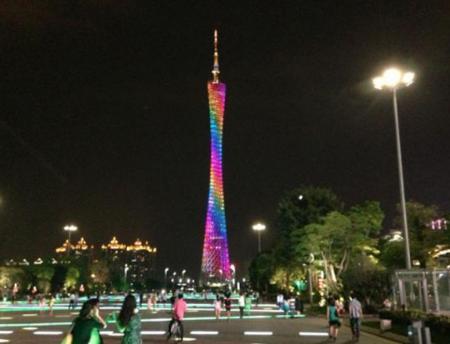 广州 China