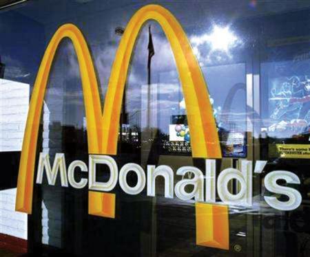 商标品牌注册 麦当劳 franchise