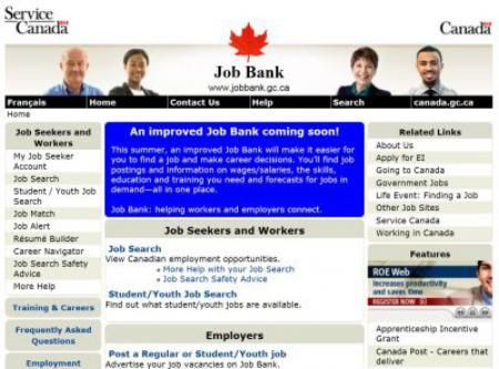 ✍ 加拿大政府级找工作网站 「职位报讯系统」