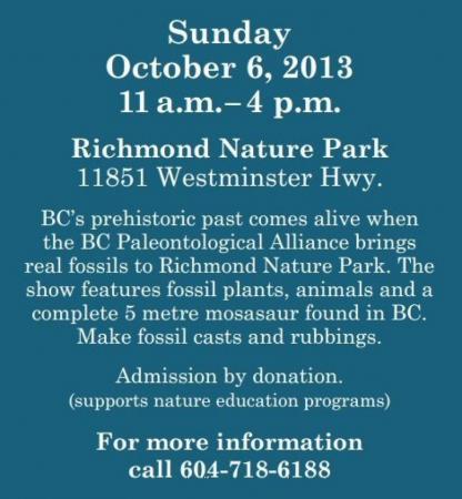 Richmond Nature Park 化石展