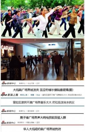 中国独特文化 聚众「广场舞」喜者爱 嫌者厌