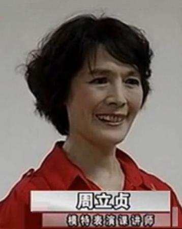 ✌ 周立贞模特表演4讲