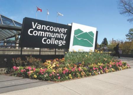 4月16日VCC年度招聘会 (已结束)