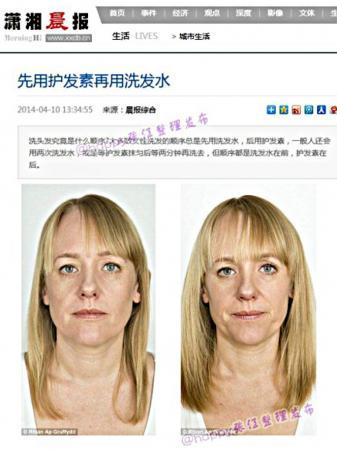 「先护发 后洗发」改变顺序 头发更蓬松 (动图)