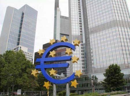 欧洲中央银行 Frankfurt Germany