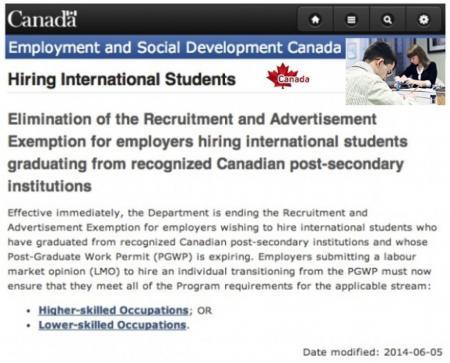 加拿大留学生应聘难度增加