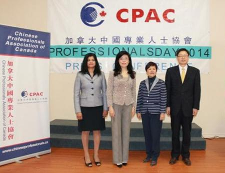 CPAC招募加国高端留学人才 获主办方邀请后 包办伙食