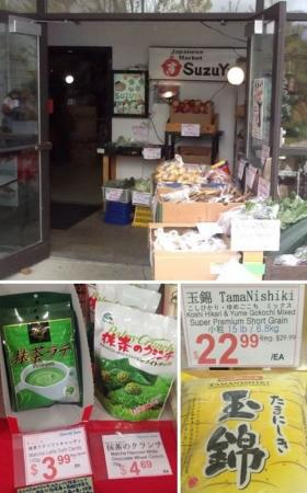 (温哥华) 日本超市`