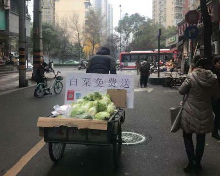 扫红包免费领白菜 异地而为不成功
